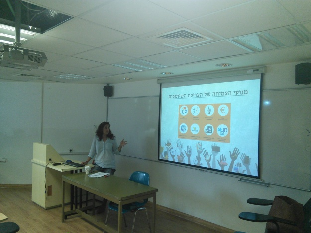 הרצאה באוניברסיטה העברית בירושלים